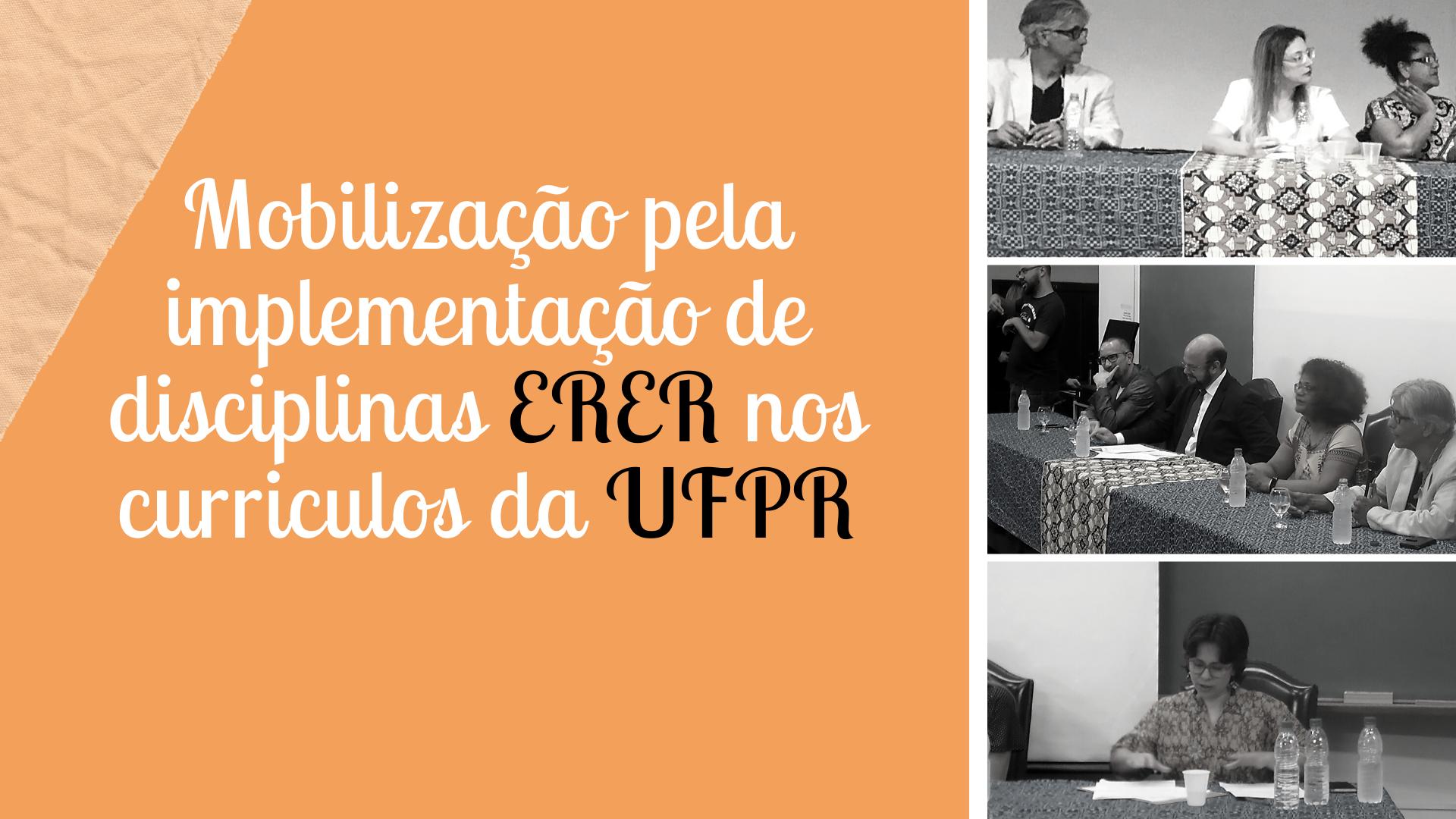 Conheça a proposta de implementação de obrigatoriedade de um ensino orientado para a Educação das Relações Étnico-Raciais